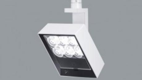 Erco LED osvětlení